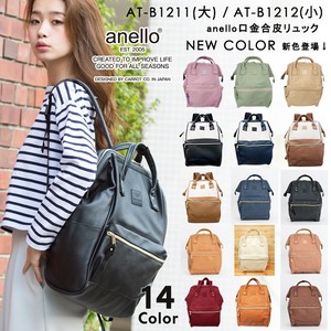 Light-Weight Synthetic Leather anello Backpack Base Backpack