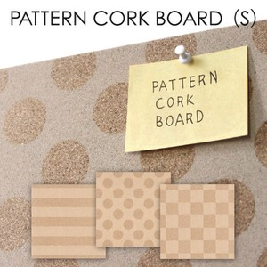 Pattern Cork Board Size S