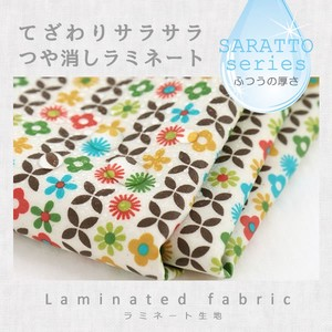 Fabric Matte Lamination Baby Blossom Green Unit Cut Sales