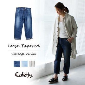 Cafetty Inter Pants Image Tapered