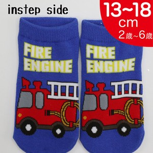 Kids for Kids Socks Fire Truck Vehicle Series
