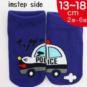 Kids for Kids Socks Patrol Car Socks Vehicle Series