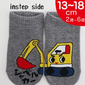 Kids for Kids Socks Vehicle Series