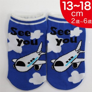 Kids for Kids Socks Airplane Socks Vehicle Series
