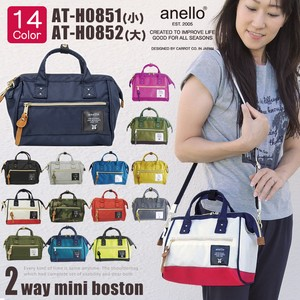 anello Holistic Material Base Boston Shoulder