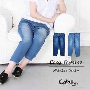 Cafetty Concern Feeling Indigo Wet Tapered Pants