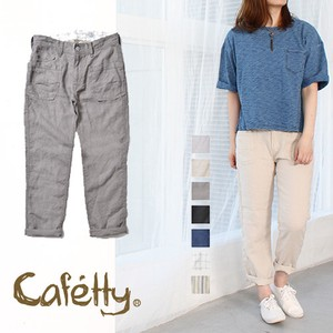 Cafetty Material Silhouette Linen Work Boys Cool