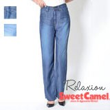 Tencel Denim Wide Straight