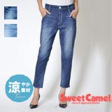 SweetCamel Ankle Tapered Skinny Water Absorption Fast-Drying Denim Max Cool