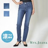 Water Absorption Fast-Drying Straight Denim Max Cool