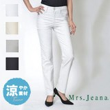 Mrs.Jeana Water Absorption Fast-Drying Rayon Straight Max Cool Rise