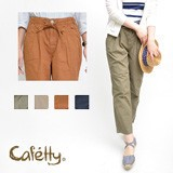 Cafetty Drain Original Material