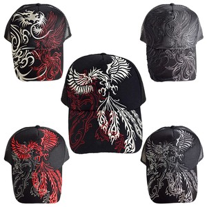 Popular Continuation Japanese Pattern Embroidery Tribal Trucker Hat