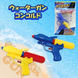 Items Water Concorde 2 Colors Assort Water Pistol