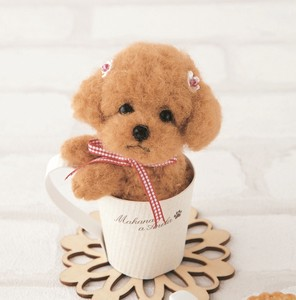 Lesson Kit Dog Cup Toy Poodle DIY Kit