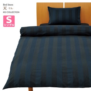 Bedspread Cover Single Stripe Needlework Bed