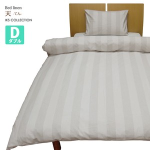 Bedspread Cover Double Stripe Needlework Bed