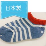 High Quality Kids Socks Ankle