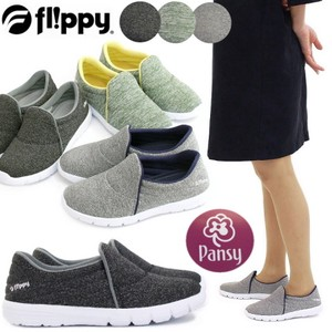 Pansy Slippon Shoes Flat Shoes