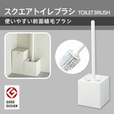 Design Square Toilet Brush