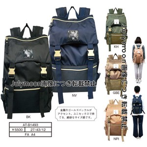 Backpack Nylon Backpack