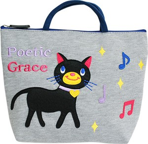 Deodorize Effect POETIC With Lid Diaper Tote
