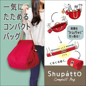 Shupatto Compact Bag S411