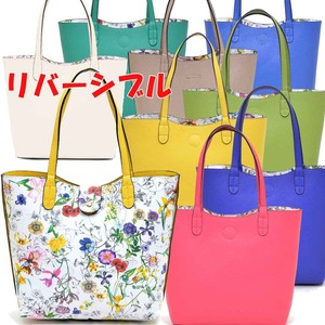 New Color Floral Pattern Reversible Bag