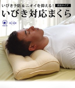 Pillow Deodorize Type Pillow Height Adjustment Prevention Pillow Bamboo Coal