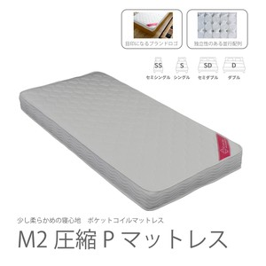 Compression Package Pocket Coil Mattress