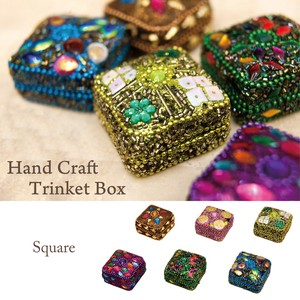 6 Colors Hand Craft Box Square