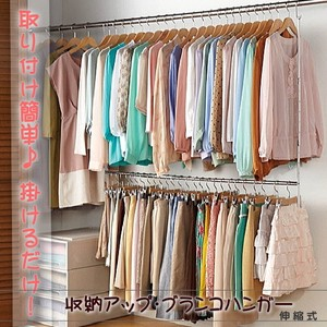 Attachment Easy Clothes Hanger Storage Swing Clothes Hanger