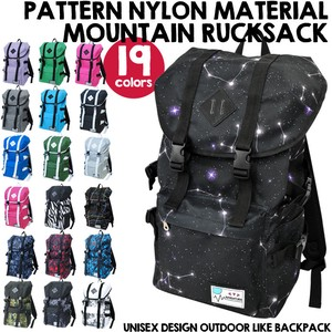 Nylon Mountain Backpack Unisex Men's