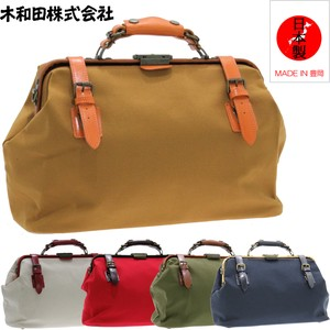 Canvas Dulles Bag Genuine Leather Attached Toyooka (Japan) Travel Bag