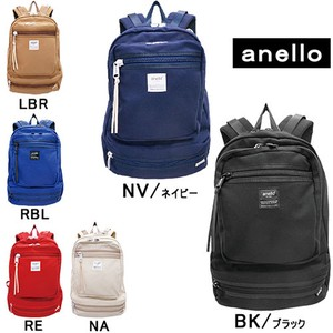 anello Backpack Thick Cotton Canvas Storage