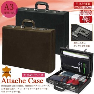 Cow Leather Briefcase Hard Type A3