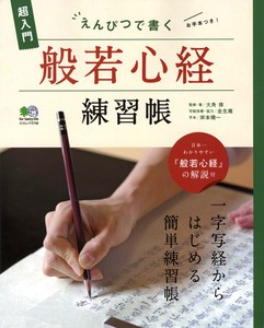 Language Book & Other TextBook