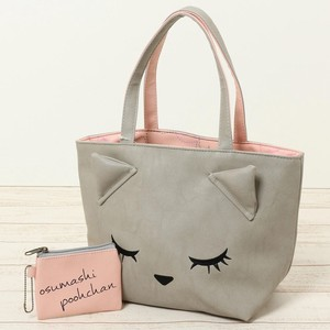 Dot Reversible Tote
