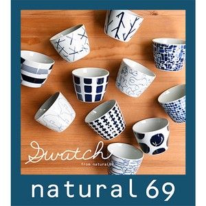 【natural69】swatch カップ<波佐見焼>