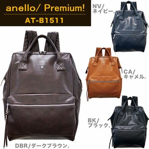 Vintage Synthetic Leather Premium Base Backpack
