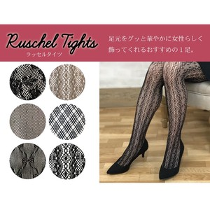 Russell Tights Tights Fishnet Pantyhose All Open Pantyhose Halloween Prevention