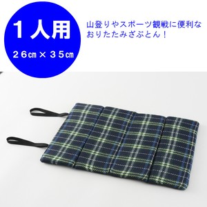 Cushion Tartan Check Blue