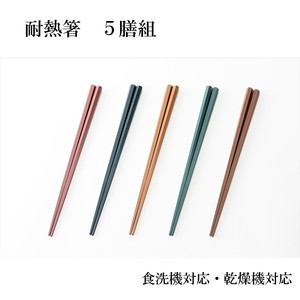 Heat-Resistant Hexagon Chopstick Zen 5 Colors Resin