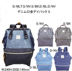 anello Denim Base Backpack