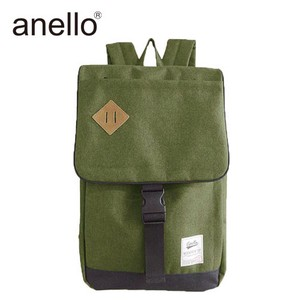 anello Holistic Cover Square Backpack