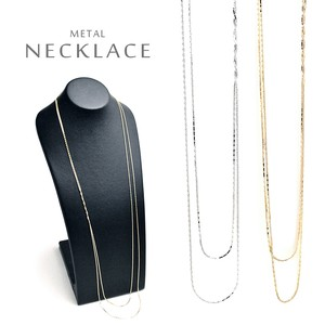 Double Slim Necklace Long Chain Adult Impression