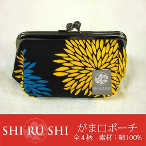 Limit Special SHI RU SHI Coin Purse Pouch