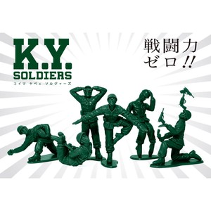 K.Y SOLDIERS フィギュア 12個セット【クローズドBOX】