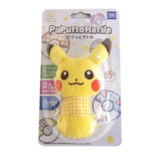 Pocket Monster Baby Ruttle First Pokemon Baby Product
