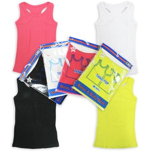 for School Package Plain Tank Top 4 Colors